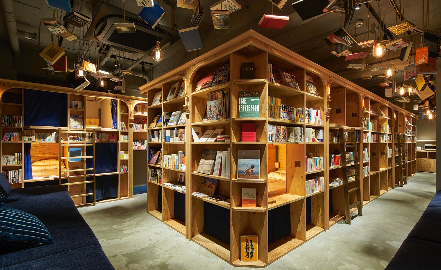 Book and bed hostel review kyoto japan wallpaper for Hotel design book