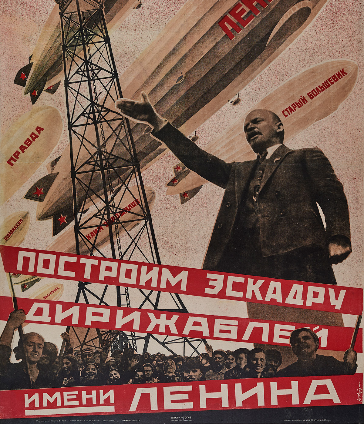how graphic design shaped the russian revolution wallpaper