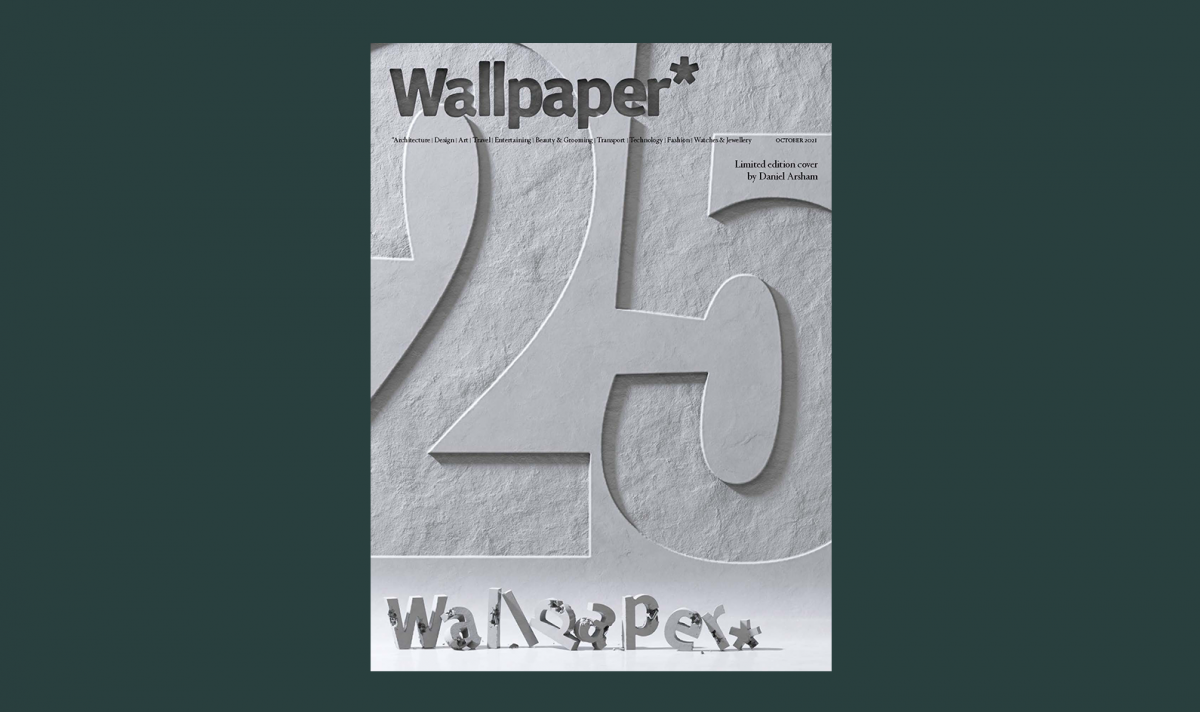 Wallpaper* October issue limited edition cover by Daniel Arsham