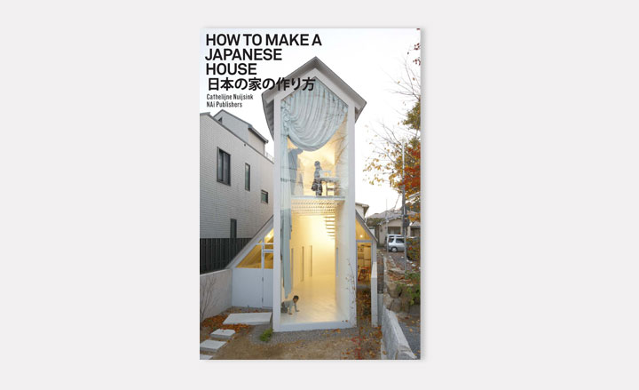 Book how to make a japanese house wallpaper for Home architecture books