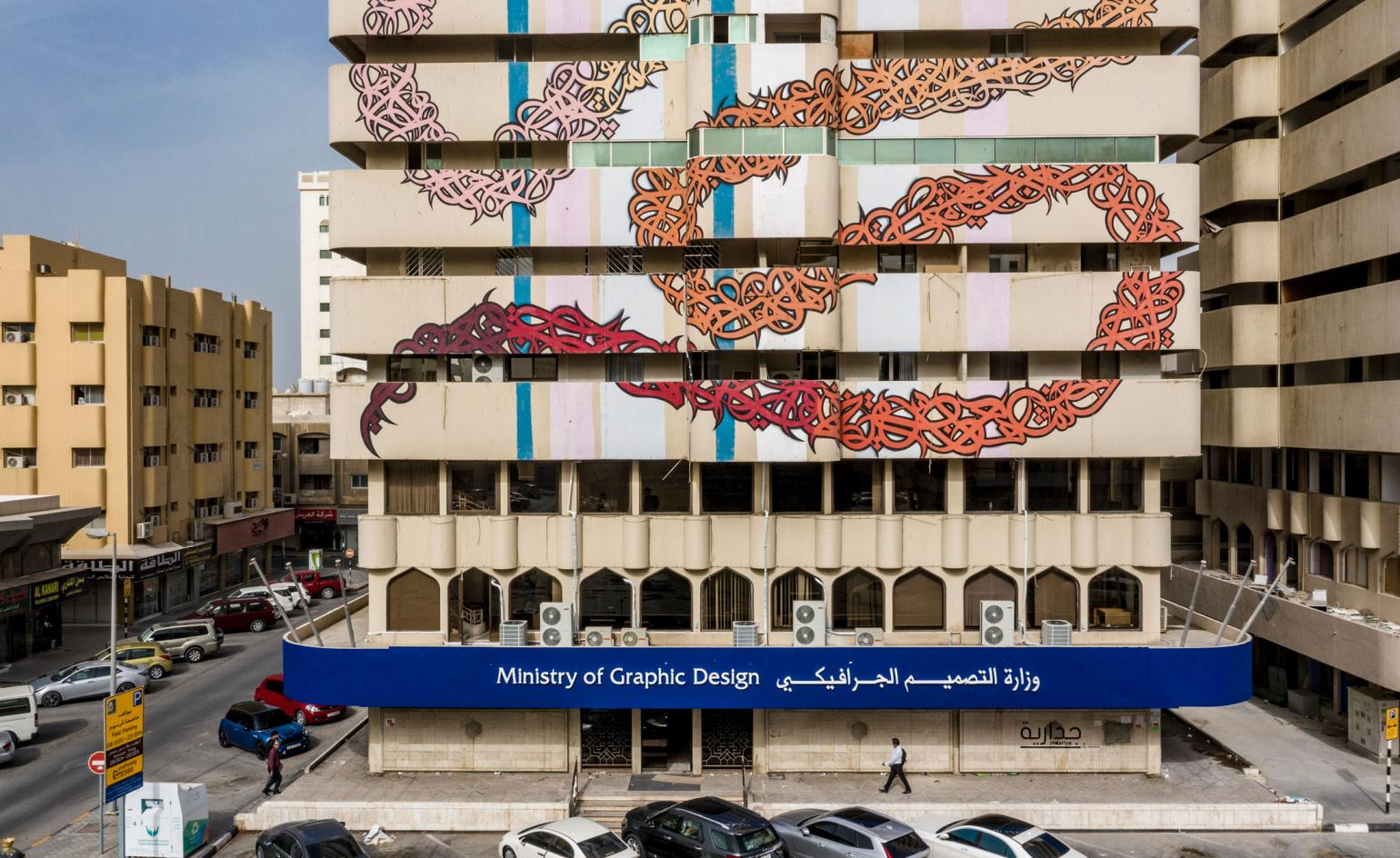 Sharjah gains a new graphic design Biennial set inside a former 1970s abandoned bank