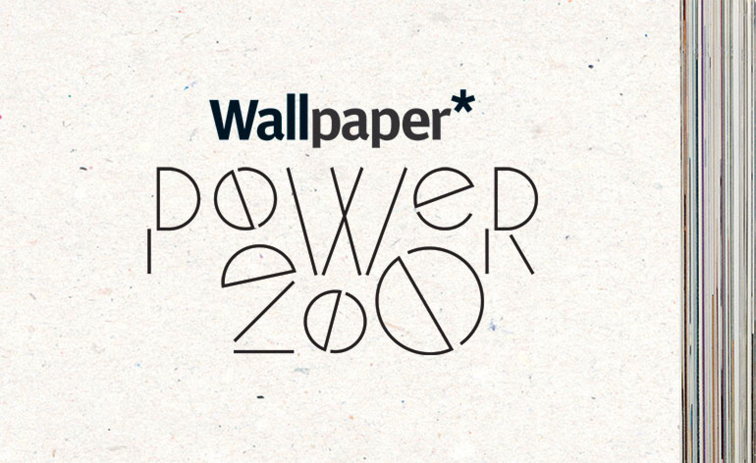 Wallpaper* Power 200: the world's top design names and