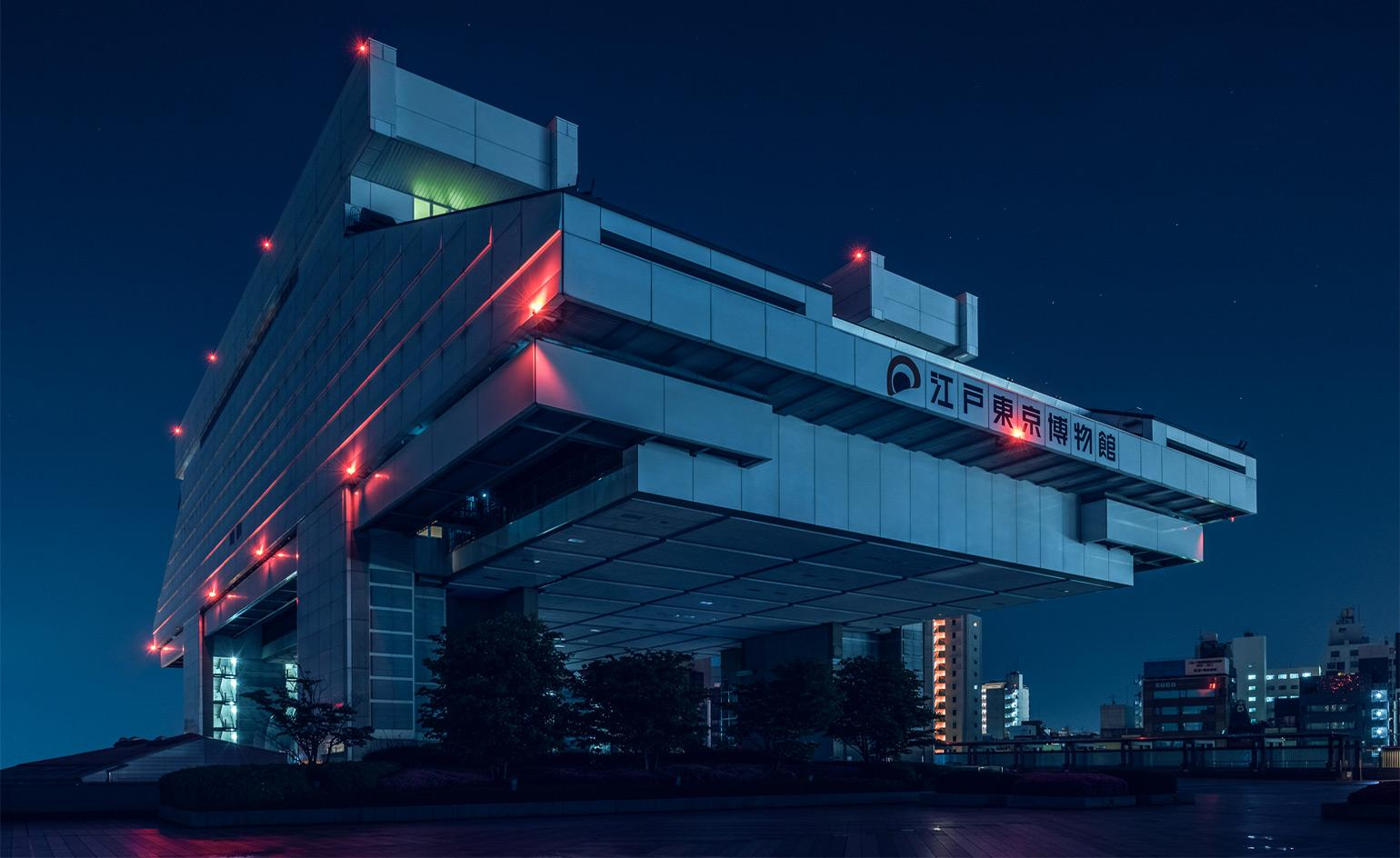 Tom Blachford captures Tokyo's dark side in 'Nihon Noir