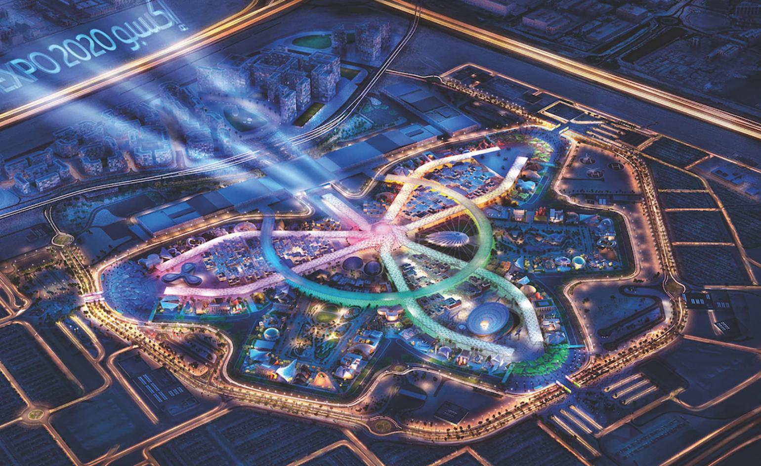 The search for the designer of the Dubai Expo 2020 UK Pavilion begins