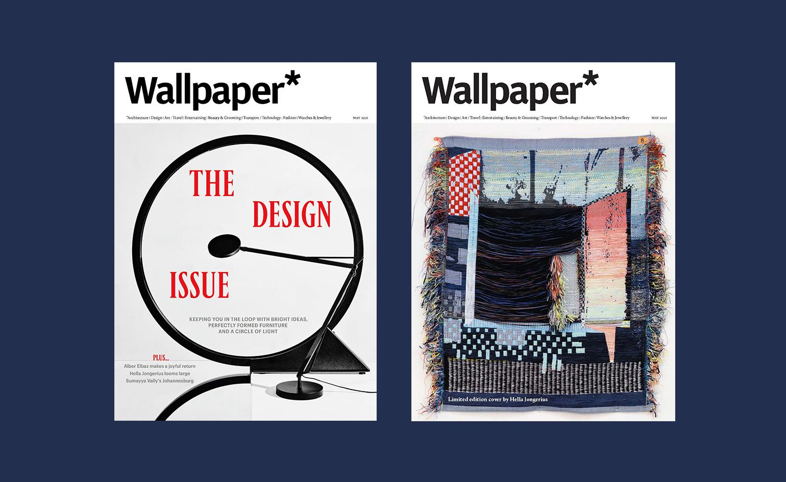 Introducing The May 2021 Design Issue Of Wallpaper Wallpaper