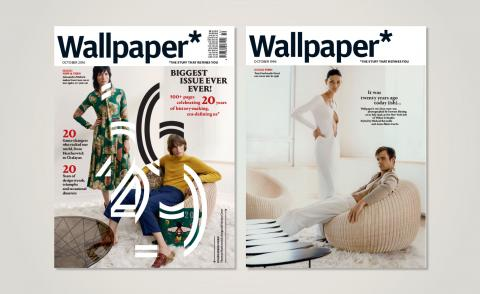 Wallpaper* turns 20: celebrating two decades of history-making, era-defining design