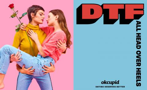 Open letter: the artists behind ToiletPaper are 'DTF' with OKCupid