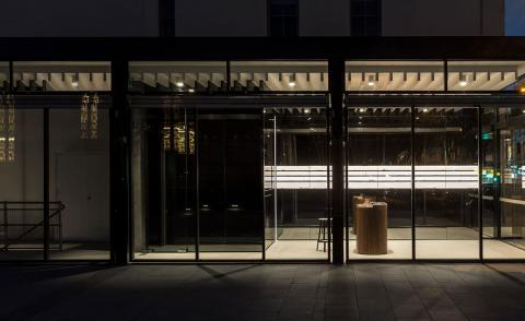 Architect Mark Landini plays hide and seek at a new Sydney jewellery boutique