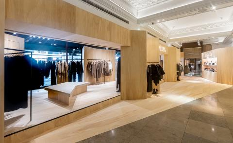 Martino Gamper and Prada's Harrods pop-up enters its last weekend