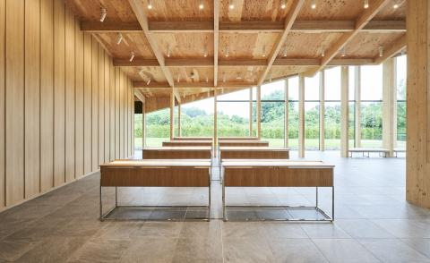 Kengo Kuma's studio for Grand Seiko sits in the shadow of Mount Iwate