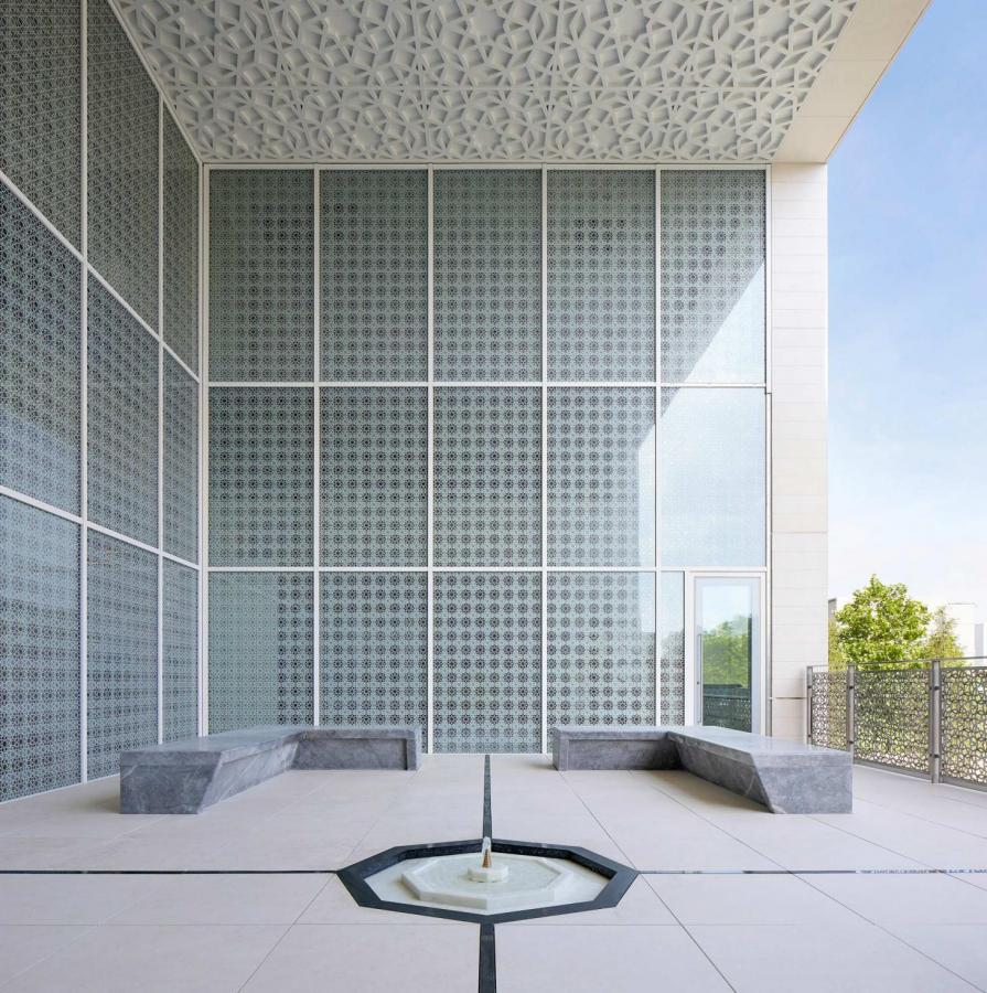 Maki & Associates' design the new Aga Khan Centre in London