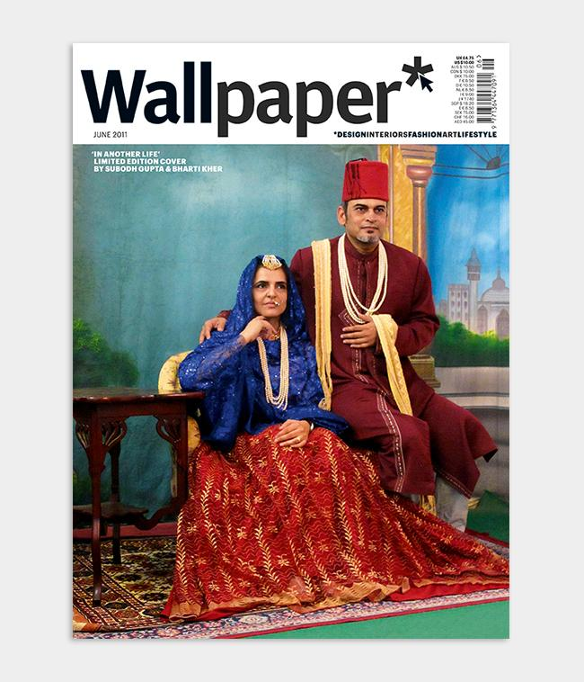 Subodh Gupta & Bharti Kher Wallpaper* magazine cover design featuring joint portrait in traditional Indian dress for June 2011 issue