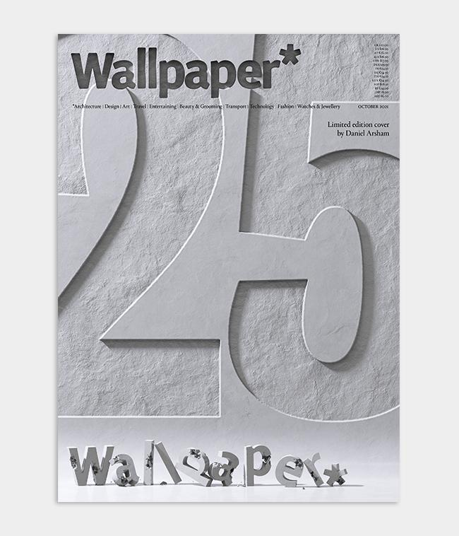Daniel Arsham Wallpaper* 25th anniversary magazine cover design for October 2021, featuring the logo eroded
