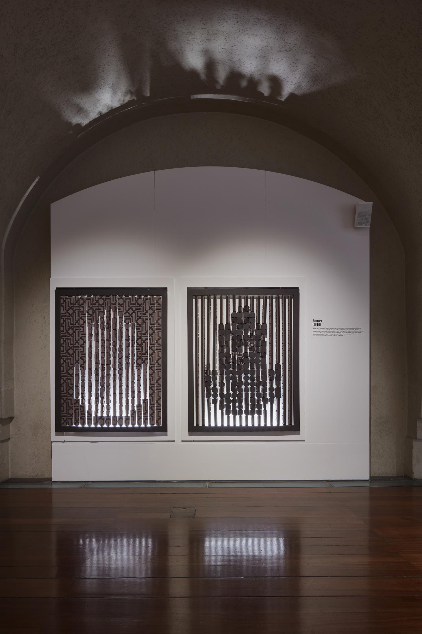 Wall hanging installation made of wood from Finsa, part of Designers in the Middle exhibition at London Design Biennale