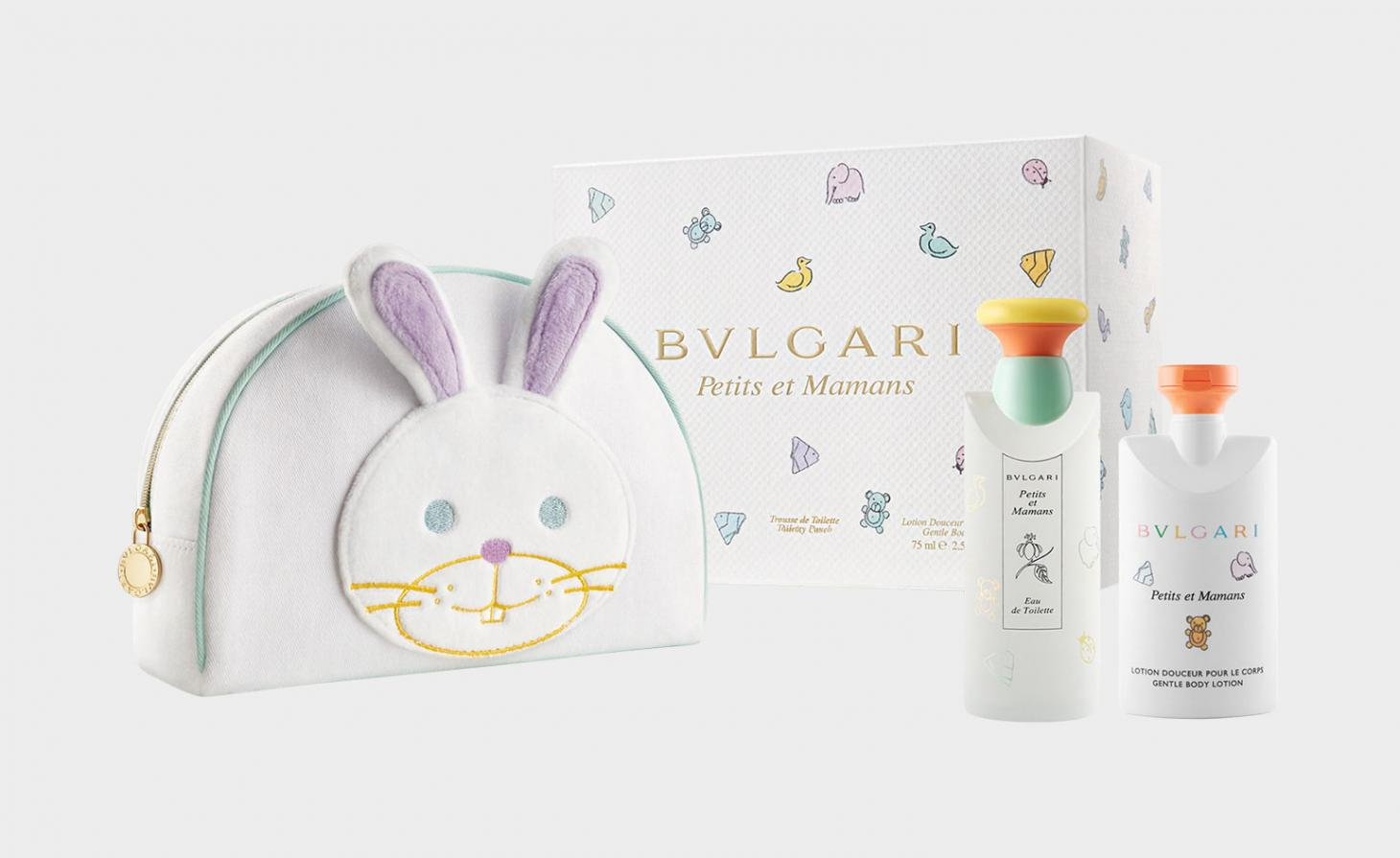 Bulgari children's perfume and body lotion with matching bunny carrying case