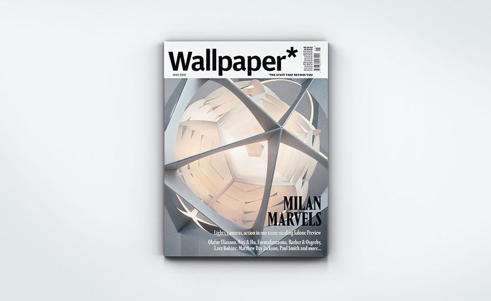 Wallpaper* Magazine May 2019 issue