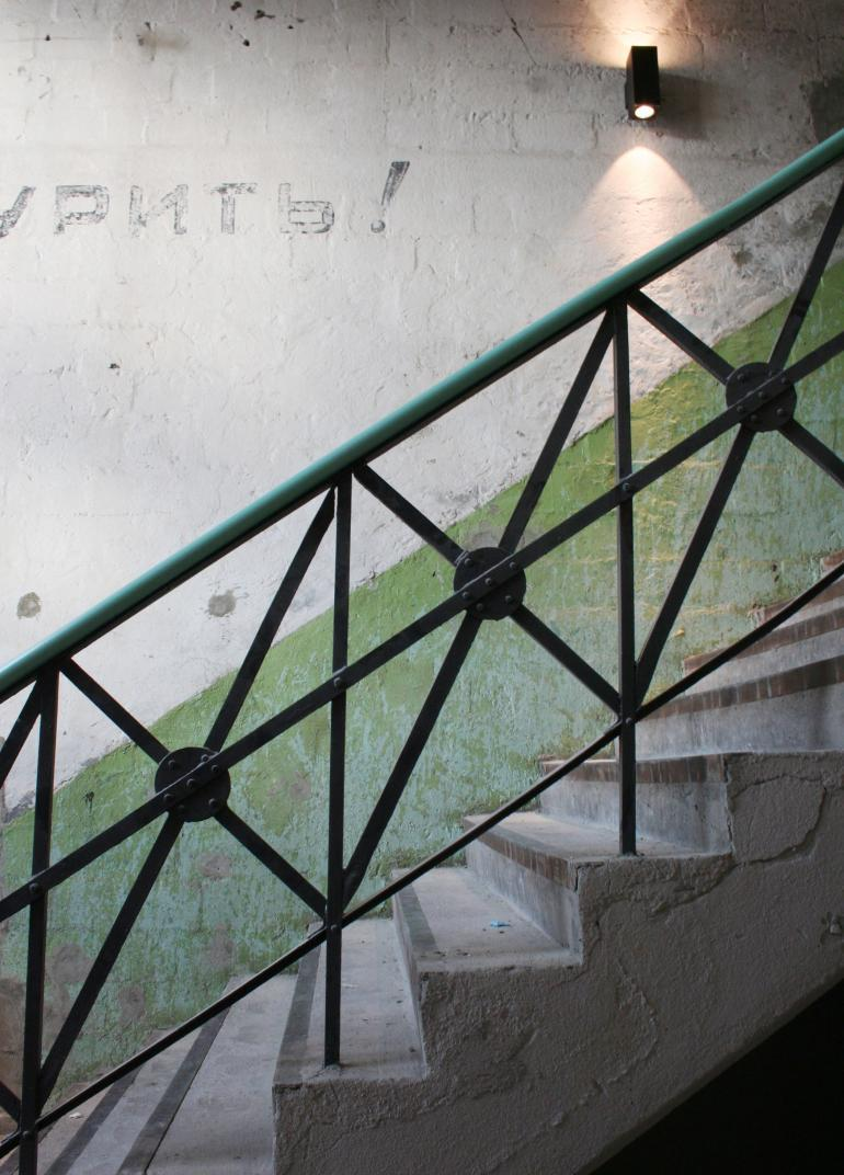 Original staircase and Russian graffiti