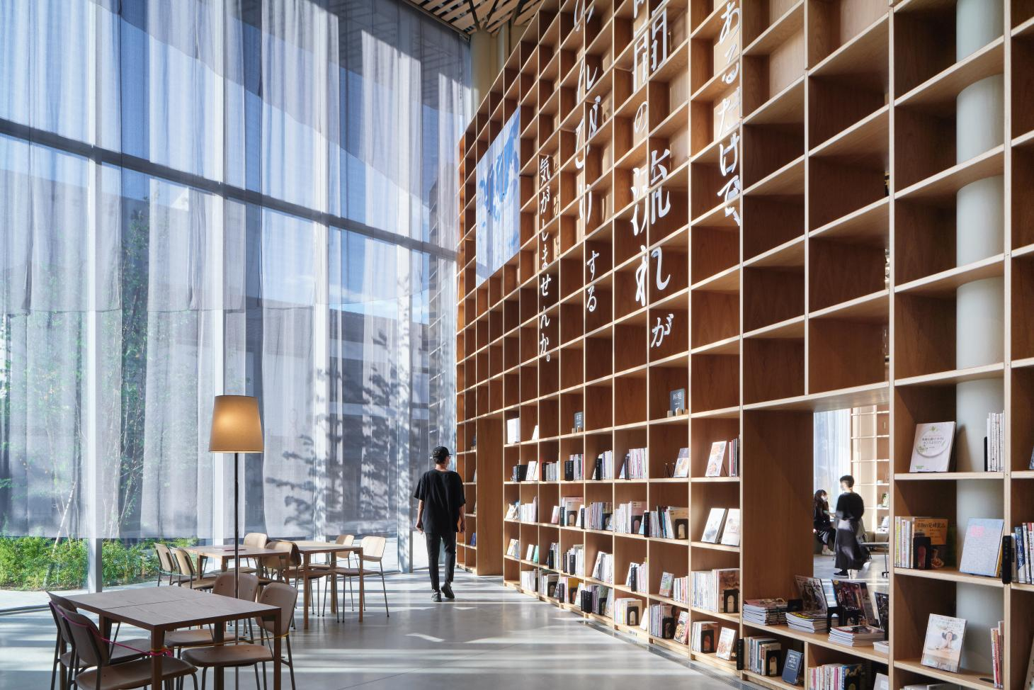 Japanese library interior featuring wooden furniture
