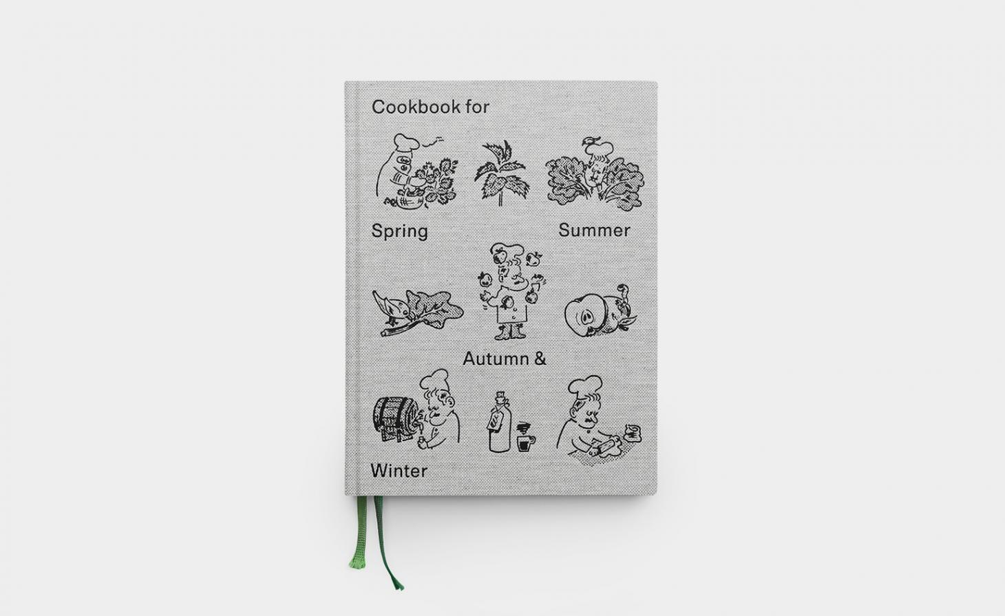Arket Cookbook