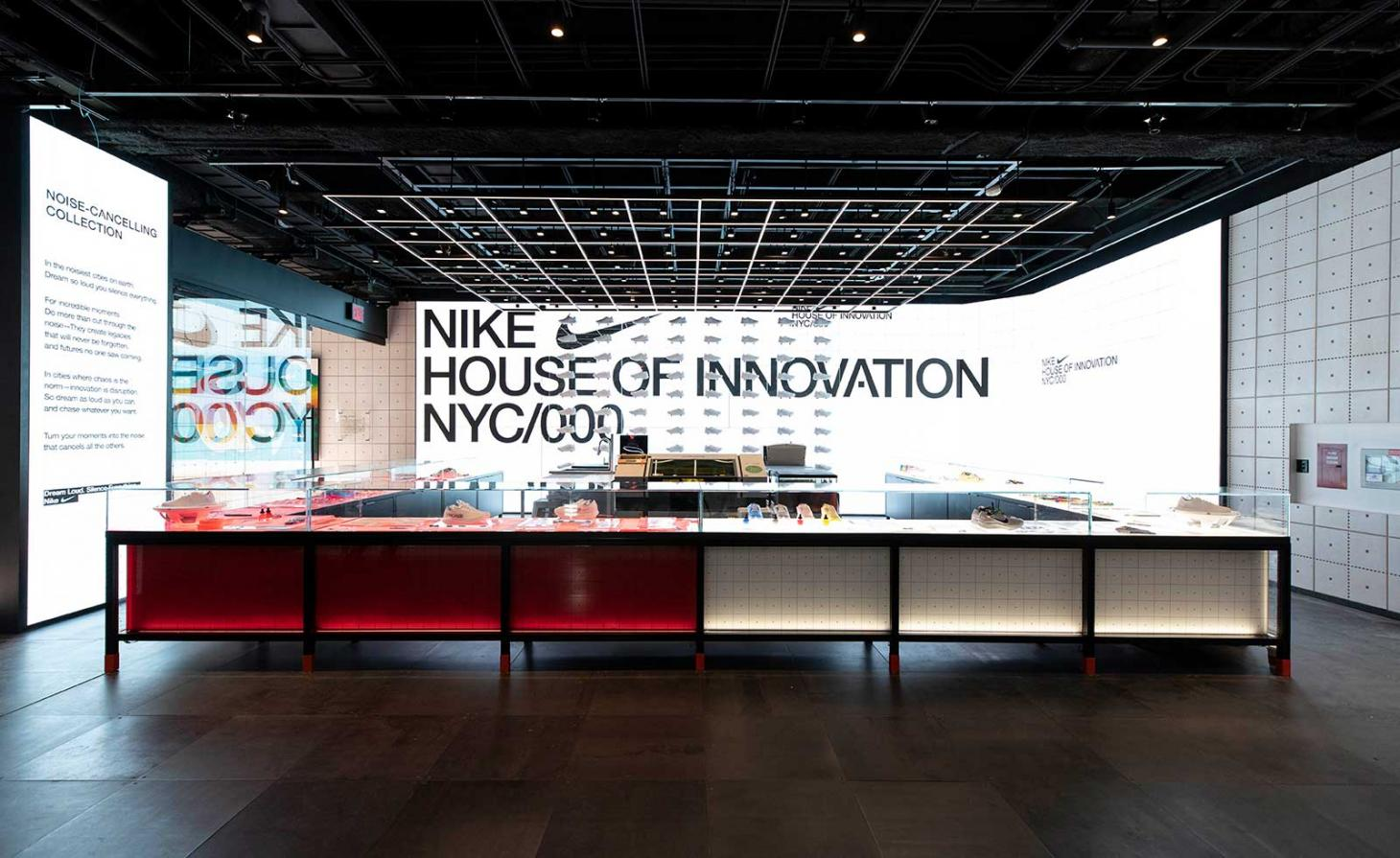 The Nike Arena in the new House of Innovation flagship store in New York