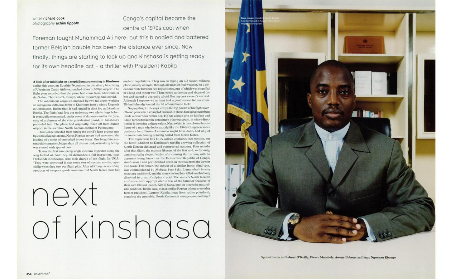 magazine spread of an interview with Joseph Kabala