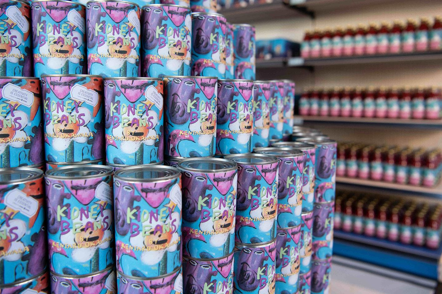 stacks of kidney beans tins designed by Kentaro Okawara for the Design Musuem's Supermarket