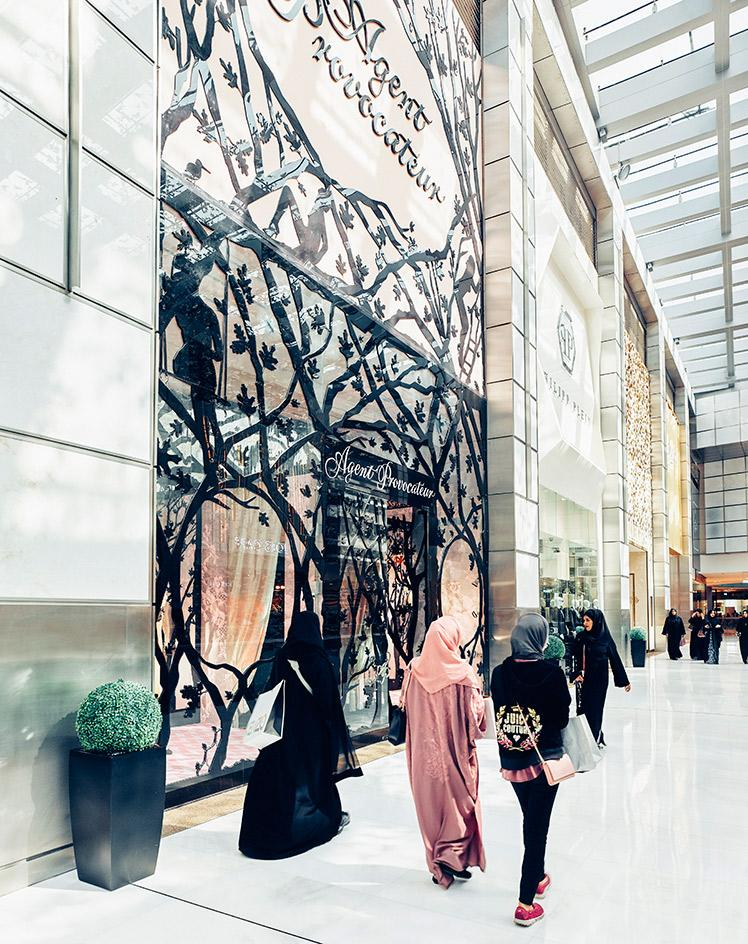 Mohamed Alabbar builds new mall in downtown Dubai | Wallpaper*