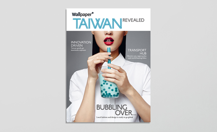 Wallpaper Design Taiwan Revealed 6674