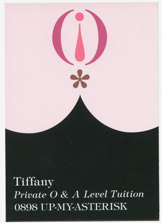 The tart card design entry from Multistorey